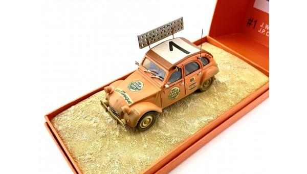 Citroën 2CV Raid Afrique 1973 HCP201 AR